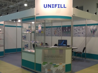International Exhibition Zdravookhraneniye 2015